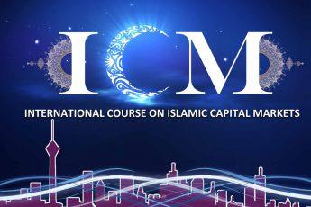 بازار سرمایه اسلامی