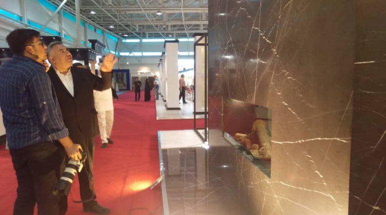 نمایشگاه سنگ های تزئینی