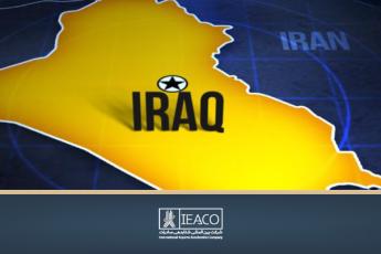 اقتصاد عراق