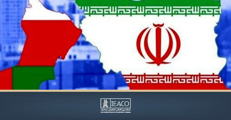 تجارت خارجی ایران و عمان
